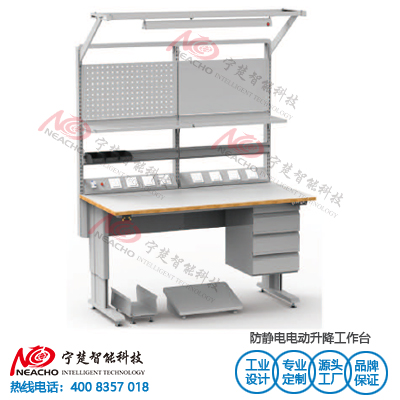 Anti static heavy adjustable table NC1801 - copy - copy - copy - copy - copy - copy